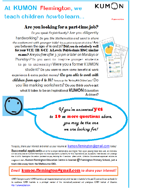 how to find jobs for uni student