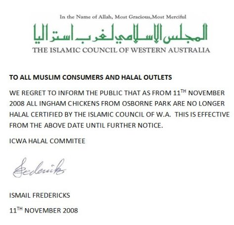 ICWA-Halal-Announcement-200811