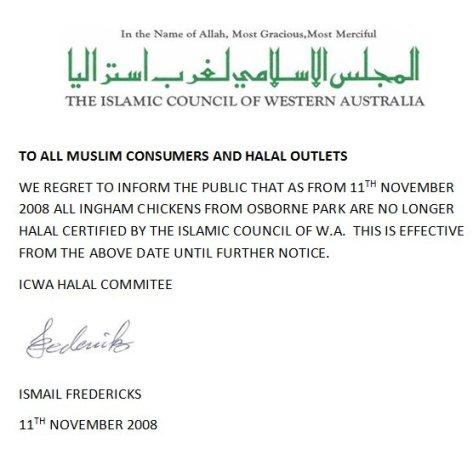 ICWA-Halal-Announcement-200811