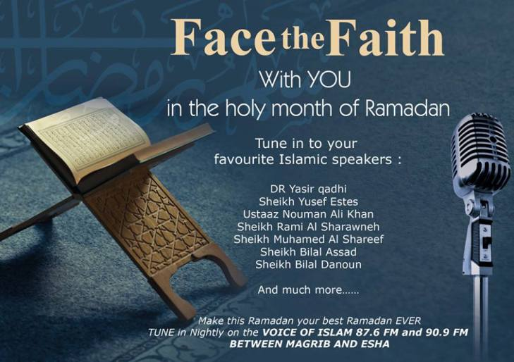 Click to go to the Voice of Islam webpage, insha'Allah!