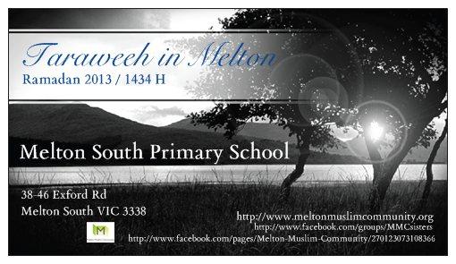 Click to go to the MMC website, insha'Allah!