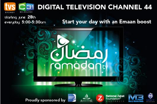 Ramadan TV 2014