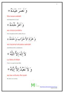 eid page 4