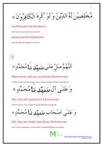 eid page 5