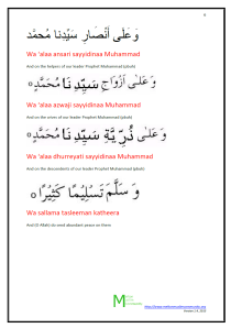 eid page 6