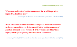 Last 2 verses of Al-Baqarah