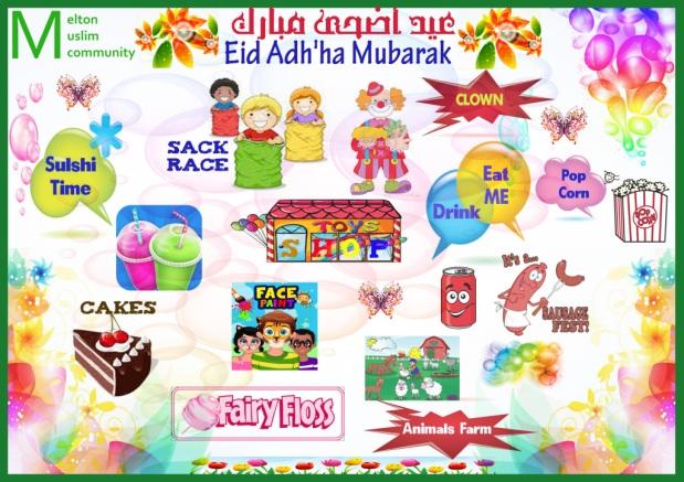 eid ul ad ha2014