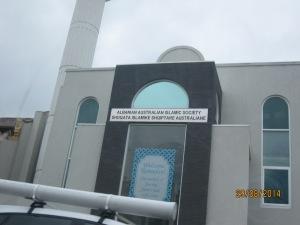 drummond street mosque 2