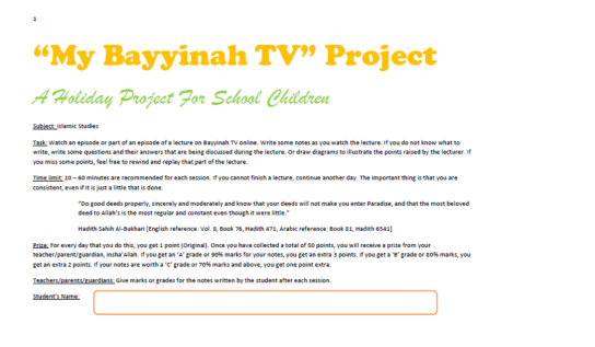 my bayyinah tv project page 1