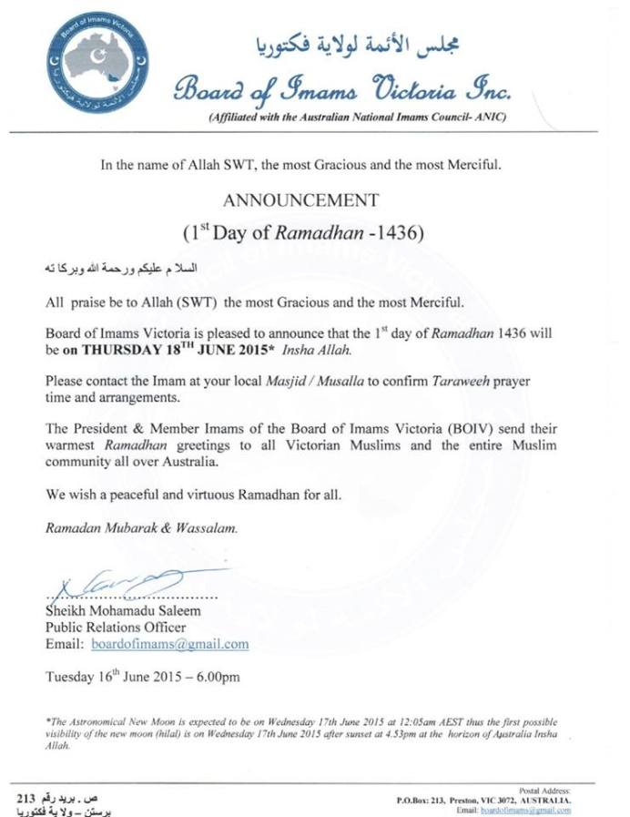 Ramadan announcement Victoria Australia 2015