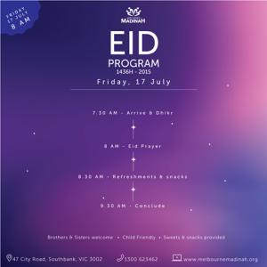 eid ul fitr melbourne madinah 2015