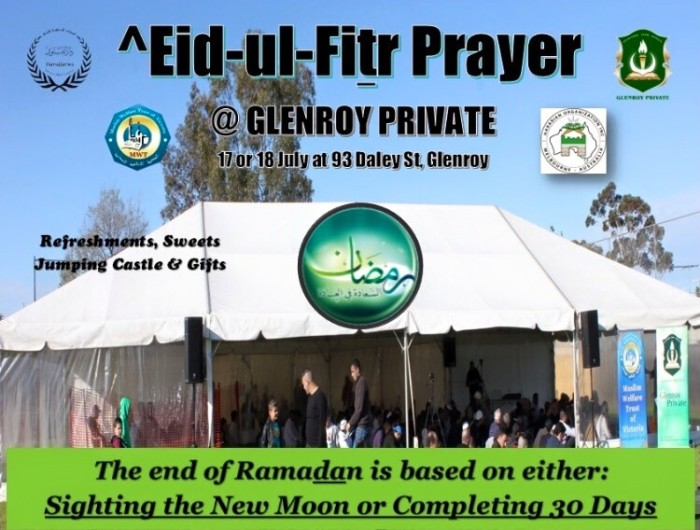 glenroy eid ul fitr prayer 2015