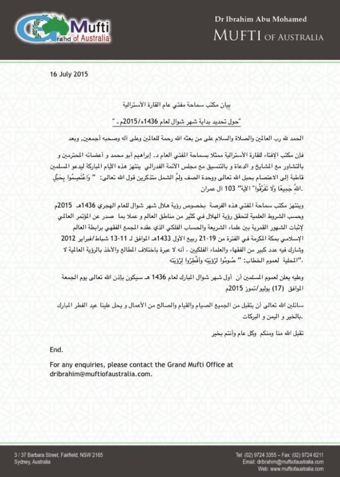 mufti australia eid ul fitr 2015_ arabic