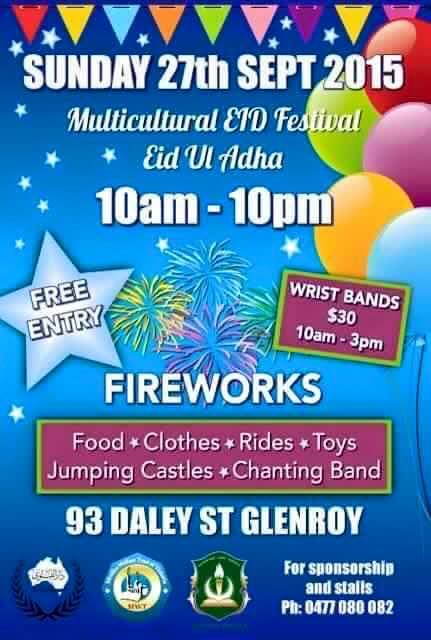 glenroy eid festival