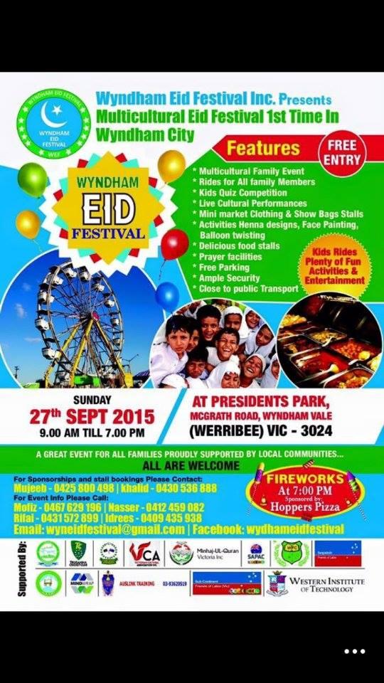 wyndham eid festival 2015