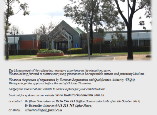 new4 islamic college melton