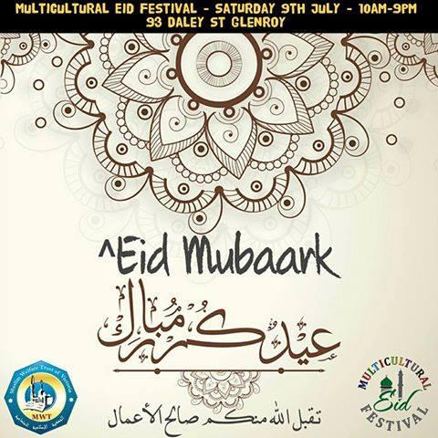 eid festival 2 melbourne 2016