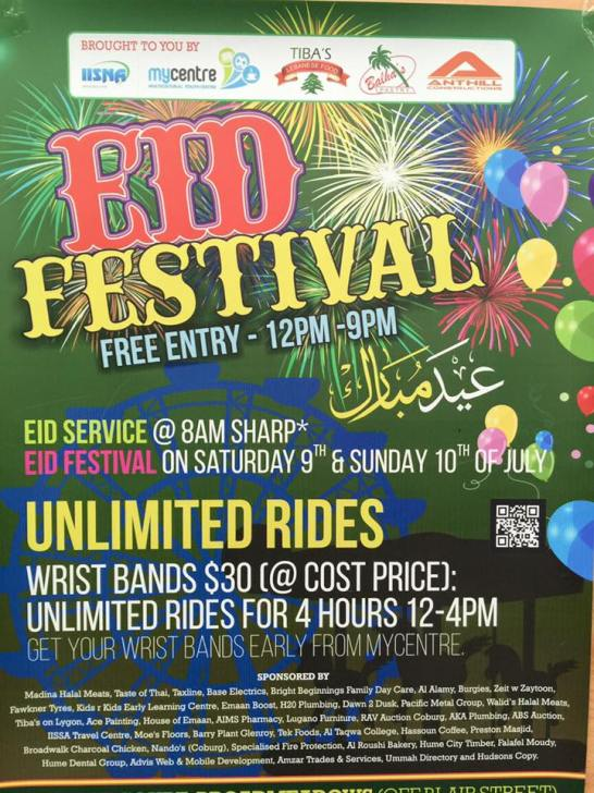 eid festival melbourne 2016 6