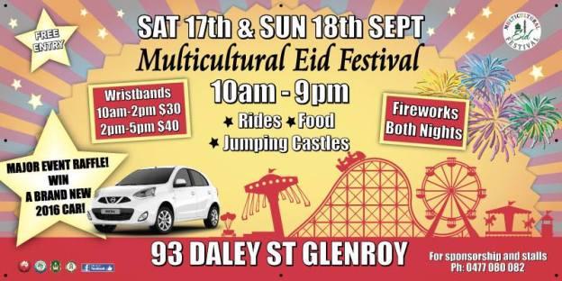 eid-al-adha-festival-melbourne-part-4