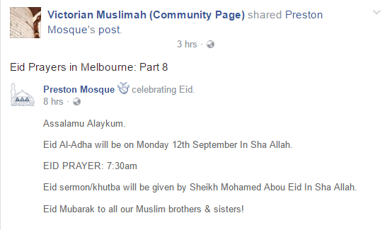 eid-prayers-melbourne-part-8b