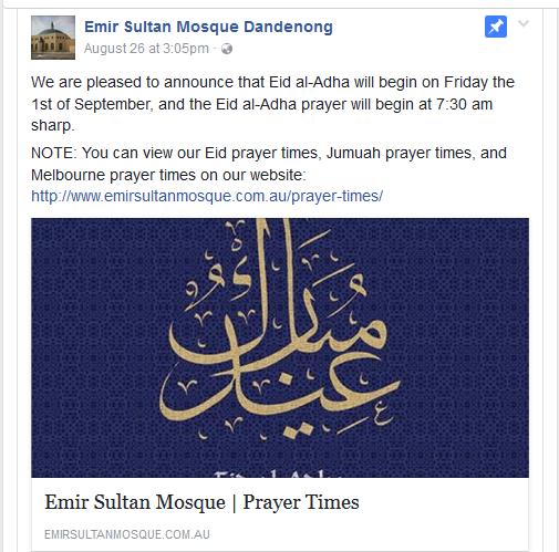 emir sultan mosque eid prayers 2017