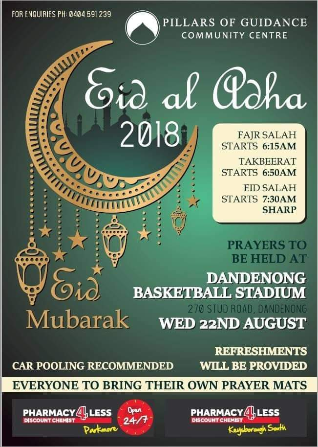 eid al adha prayers melboune 2018 _ 1