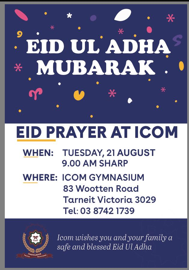 icom eid prayer 2018